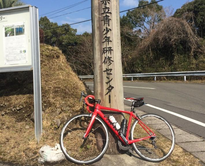 新春寺山2
